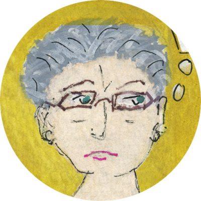 Nancy K. Miller. Diary